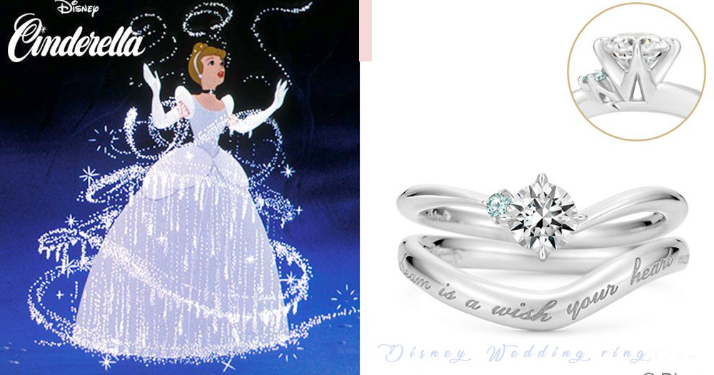 浮誇夢幻!迪士尼公主「結婚鑽戒」登場啦~K.UNO水藍灰姑娘、粉色樂佩款都#很可以嫁!