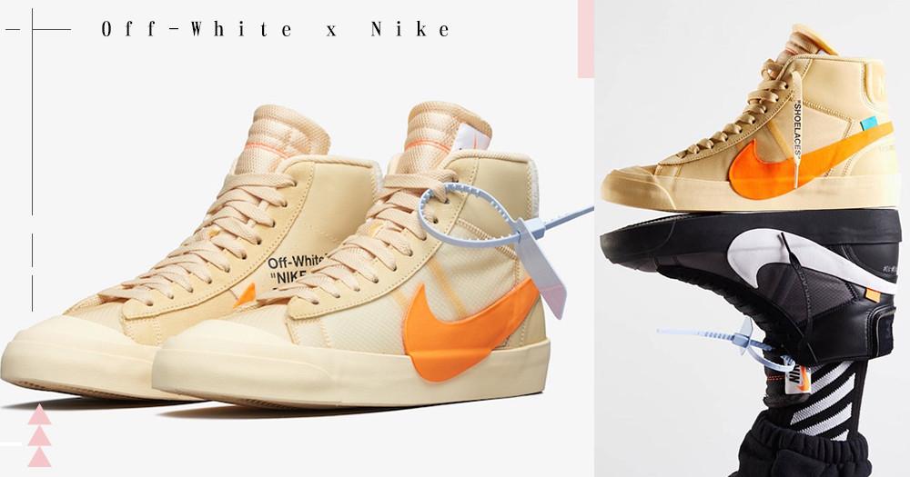 肯定爆排隊!全球潮牌Off-White x Nike 居然推女生SIZE了啦!!溫柔奶茶色和淡藍色Zip-Tie太美啦~