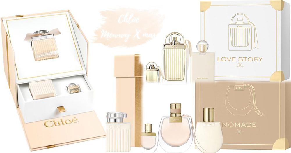 男友們~荷包請準備好!「Chloé聖誕節限定香氛禮盒」亮相,裸膚色美的不像話啊♡