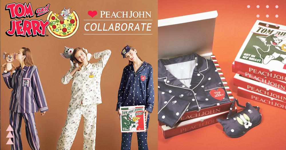 跨界聯名必搶!PEACH JOHN推爆人氣卡漫「湯姆貓」情侶睡衣,水玉緞面、條紋可和男友幸福一起穿~