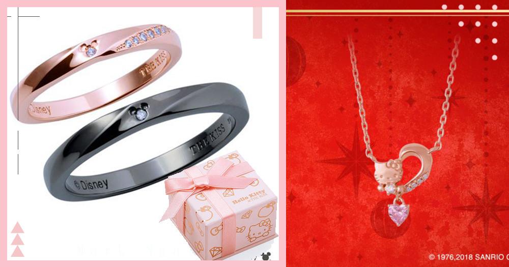 這美到心臟會漏一拍啊~年終聖誕節限定「粉玫瑰金色Kitty項鍊」、米奇鑽對戒,點燃爆買慾望啊~
