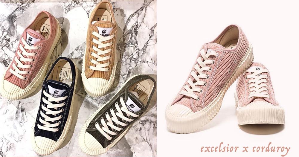 餅乾鞋又有新色啦!Excelsior新推出秋冬「燈芯絨」材質鞋款,「試紙粉」跟「亞麻色」都好美好秋啊♡