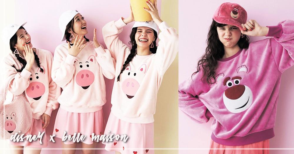 「熊抱哥」款也太可愛!日本品牌Belle Maison推出「迪士尼」、「皮克斯」大學T,再也不用擔心去迪士尼玩不知道要穿什麼啦♡
