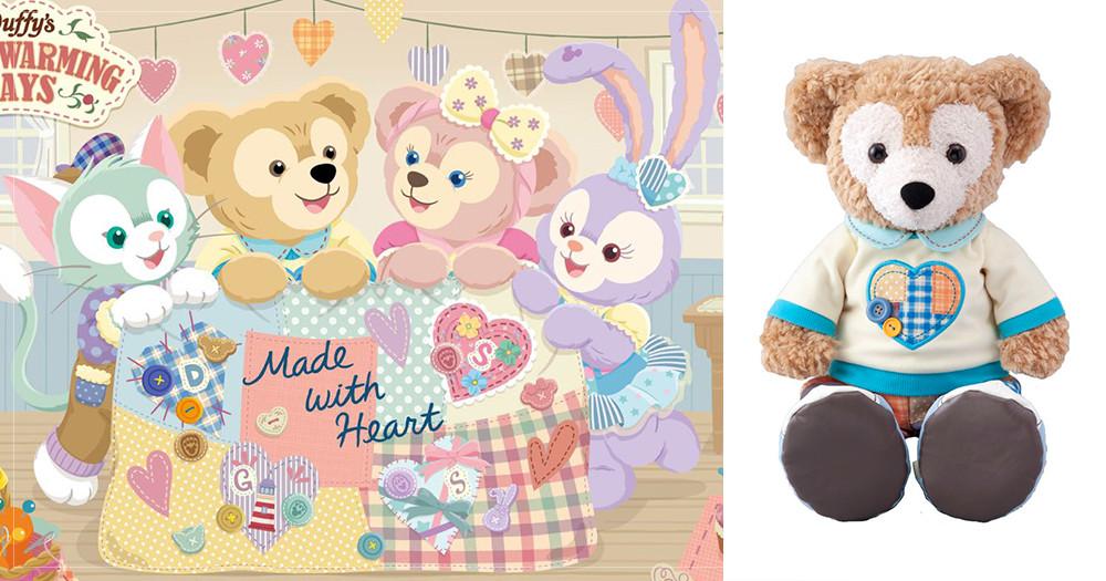 又有新造型的Duffy可以買啦!東京海洋迪士尼再推「達菲熊暖心之日2019」期間限定活動,跟著達菲與好朋友們一起做手工藝吧♡
