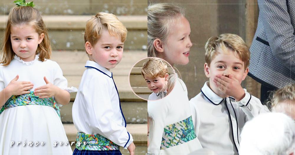 整場婚禮就他最搶鏡!「喬治小王子」擔任尤金妮公主花童,一下耍帥一下偷笑的萌樣完全搶了新娘風采啊~