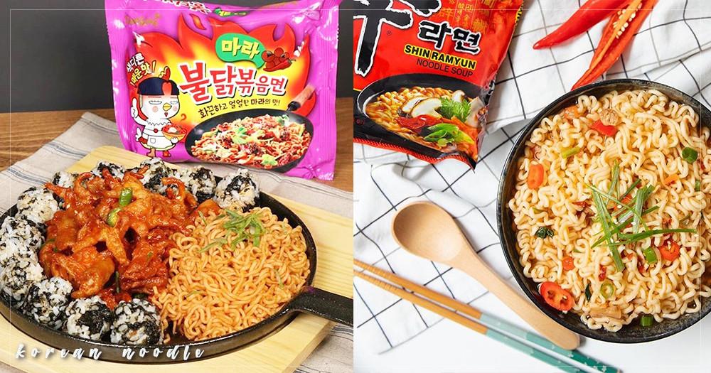 月底不用吃土惹!盤點5款「一包不到40元台幣」便宜又好吃的韓國泡麵,「辛拉麵」真的是俗又大碗♡