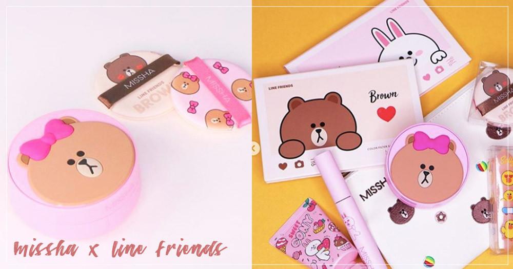 這也太可愛了吧!MISSHA又推「Line Friends」聯名系列彩妝,這次換熊大妹「熊美」登上氣墊粉餅外殼啦♡