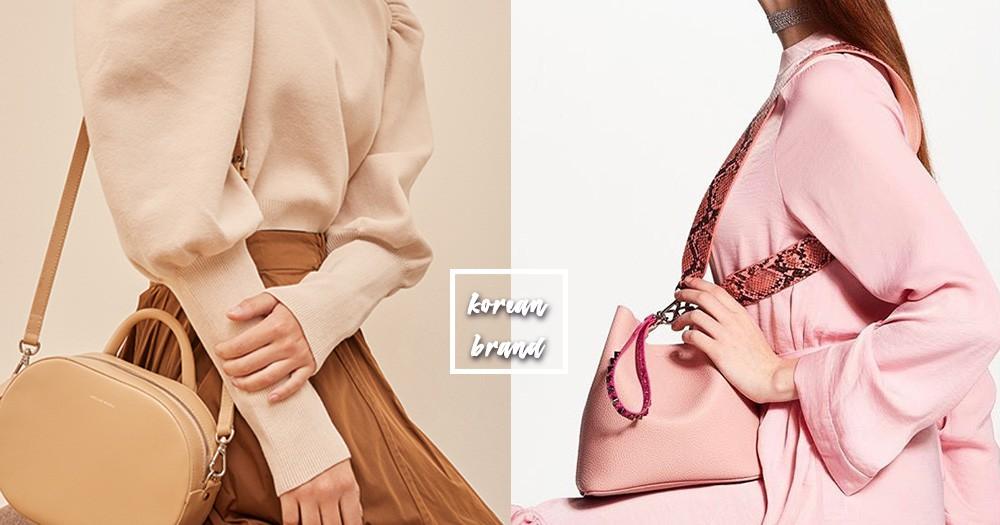 韓國女星都在揹!嚴選5個「韓妞最愛」小眾包包品牌,「Find Kapoor」家的包包實在是太美啦~