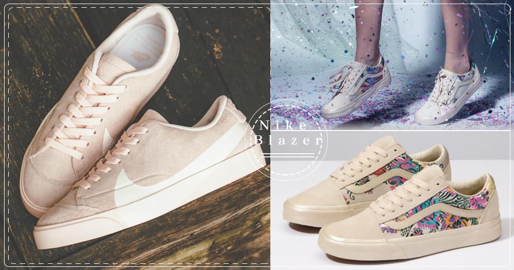 女孩限定!秋冬必備絕美「玫粉色Nike Blazer」~簡約勾勾配上麂皮整個Hen時尚♥