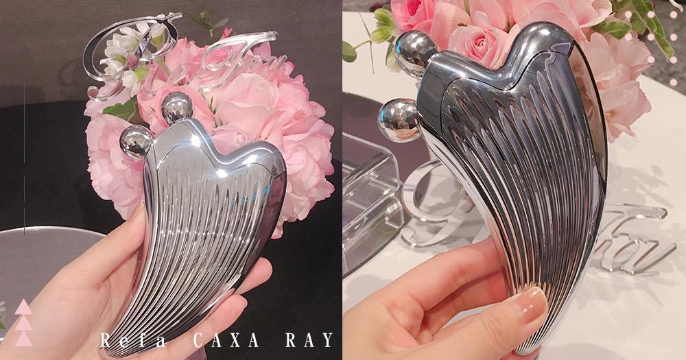 強到日本一上架就完售!曾創賣1千萬支美顏神器ReFa,少女心推全新「愛心款」啦全台首賣在這♡!