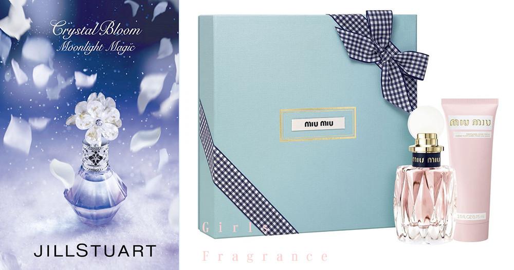 根本仙女用的吧!聖誕節好想GET~Jill Stuart粉藍色全新月光新香、miu miu聖誕香氛禮盒好犯規!