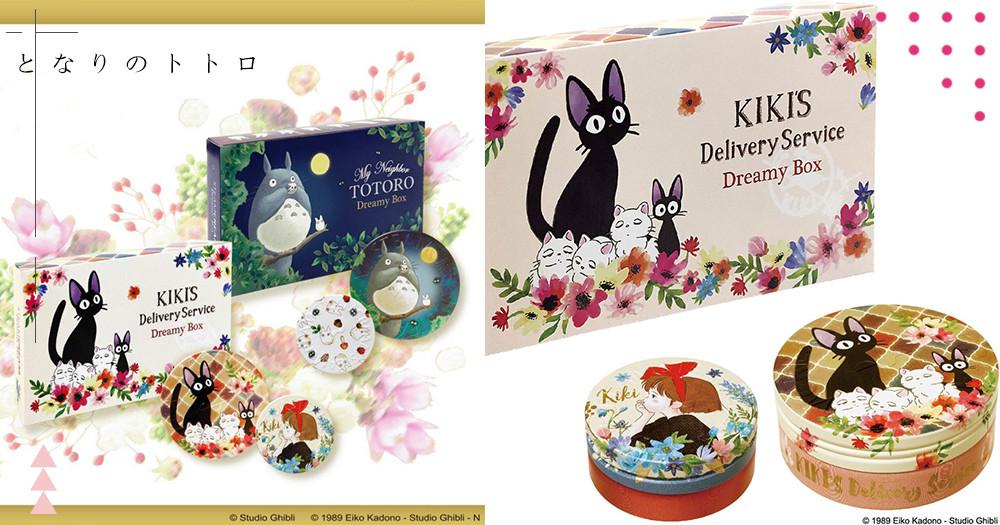 日本推限定節慶夢幻Box!爆賣保濕霜「STEAMCREAM」與龍貓、魔女宅急便限定款,鐵粉快來囤貨啊~