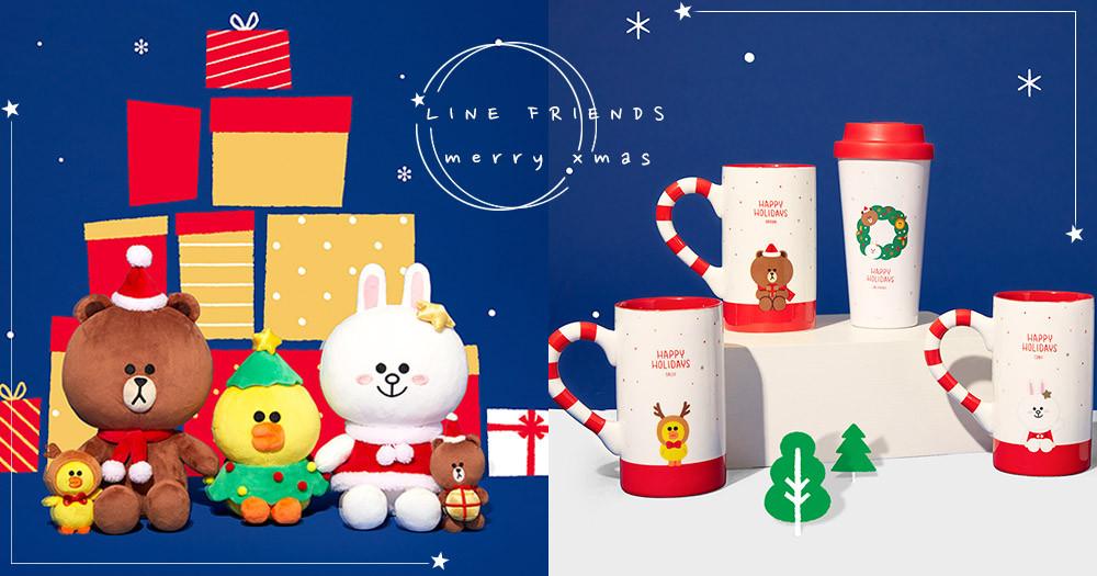 心臟準備再度融化~LINE FRIENDS聖誕節系列萌入心坎裡,「拐杖糖馬克杯」聖誕必Get!