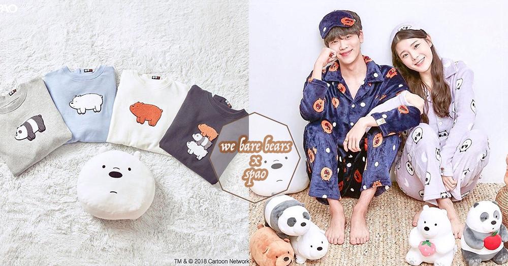 又有超萌聯名啦!SPAOX「熊熊遇見你」聯名商品第二彈上市,超可愛毛絨睡衣絕對讓妳舒服到捨不得起床♡