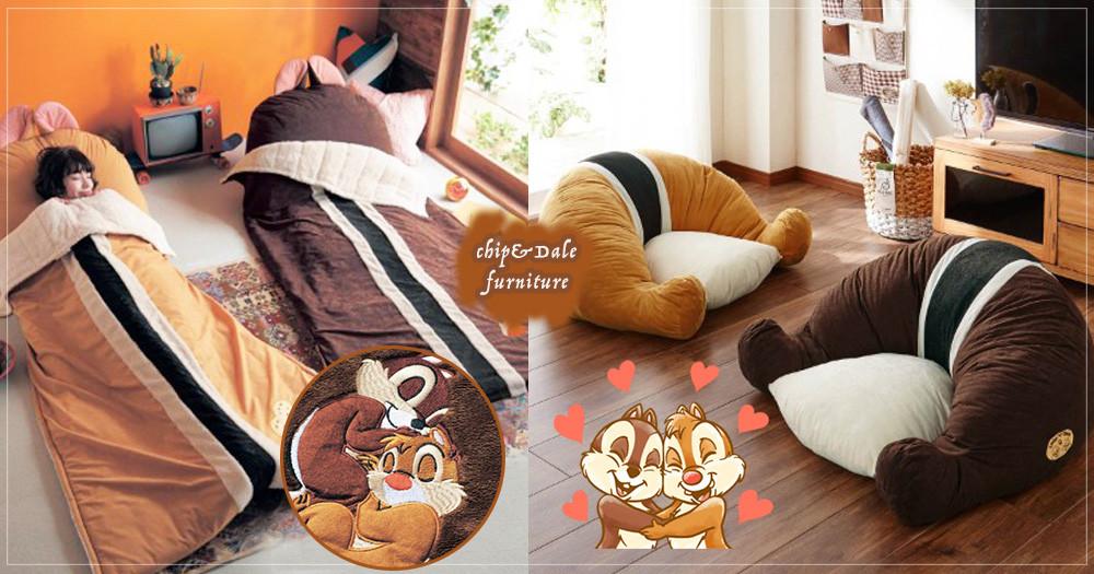 好想鑽進去啊!日本Belle Maison推出「奇奇蒂蒂」居家用品,療癒懶骨頭跟睡袋讓妳安心耍廢到天亮♡