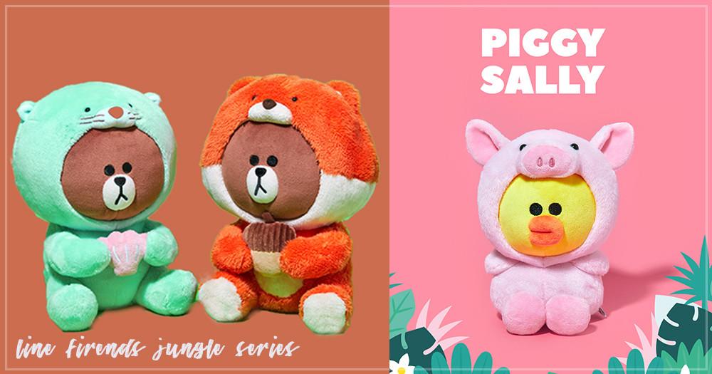 「松鼠熊大」萌度爆表!韓國LINE FRIENDS推出「叢林系列」新款玩偶,這次就連莎莉也加入戰局啦~
