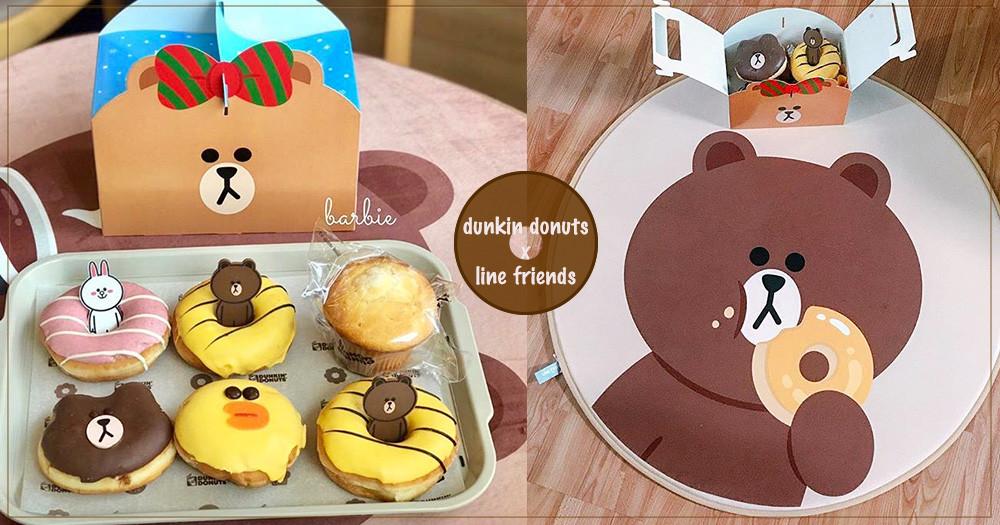 誰捨得吃!韓國Dunkin Donuts推出「Line Friends」造型甜甜圈,還有超萌熊大地毯讓妳少女心大爆發♡