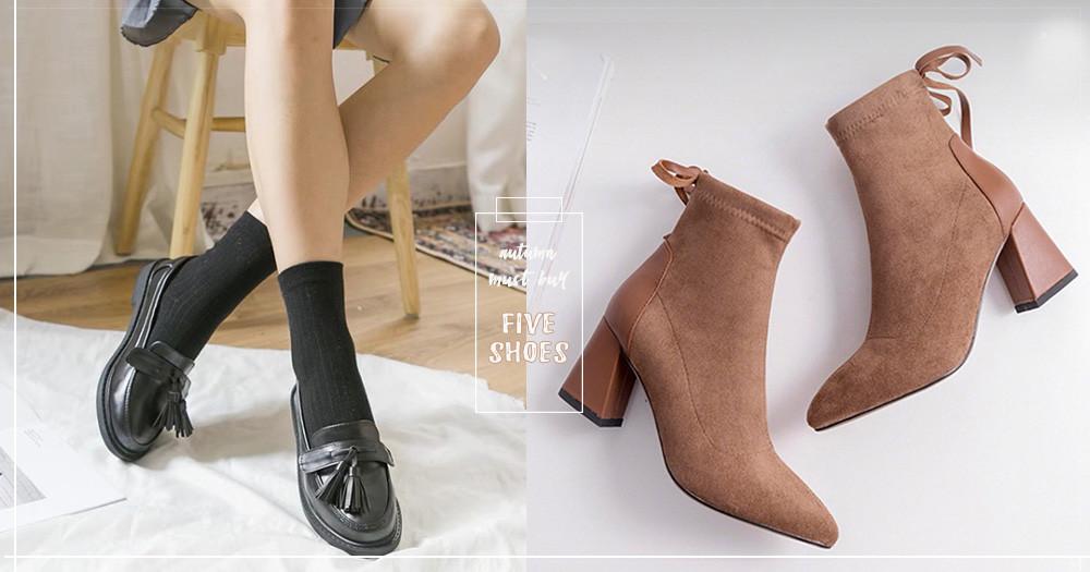 不能只有我被燒到!盤點5雙「秋冬必Buy」鞋款,襪靴、樂福鞋絕對是今年一定要入手的美美單品♡