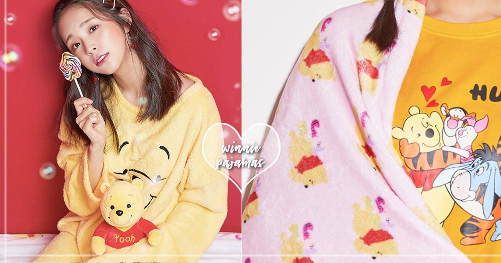 維尼粉準備暴動!韓國少女品牌ROEM推出「小熊維尼」睡衣系列,佈滿維尼的毛毛小睡毯也太療癒♡