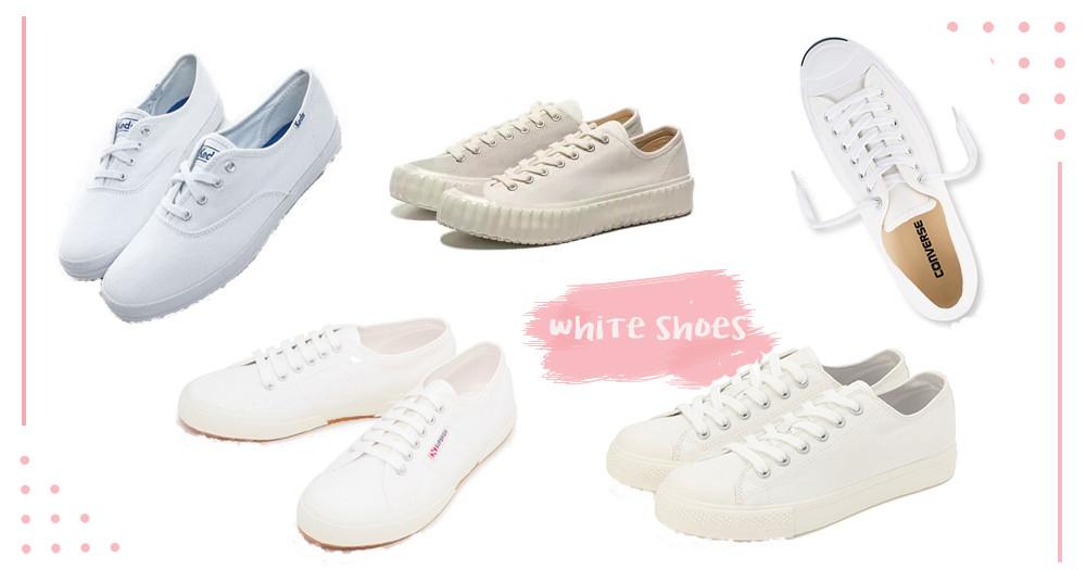 誰的鞋櫃沒有他們!5大超經典「小白鞋」品牌盤點~每一雙都是此生必須擁有♡