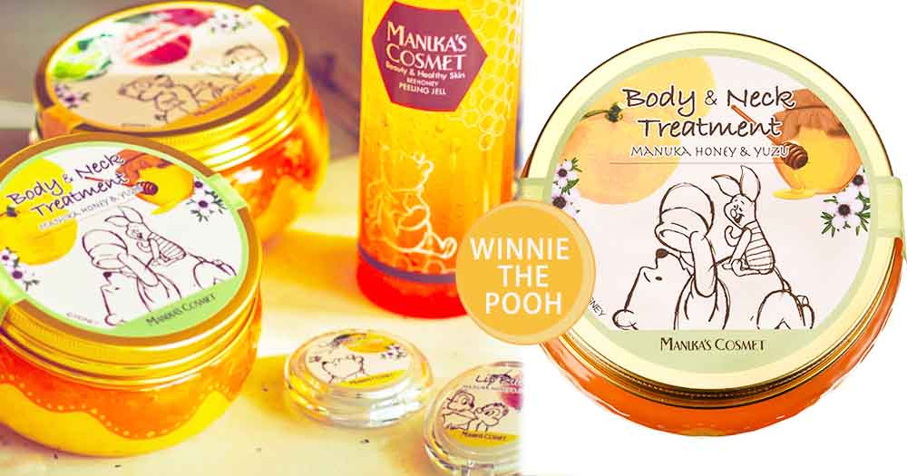 蜂蜜乳液罐真的超療癒!迪士尼「小熊維尼」超萌保養品組~全身上下都要一起香香♡