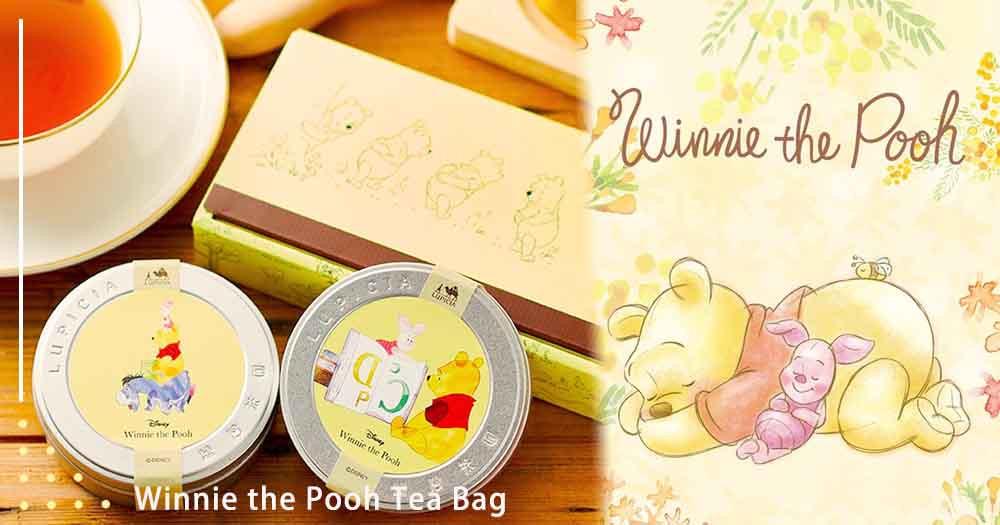 原來喝茶可以這麼療癒~迪士尼推超萌「小熊維尼」茶包組!杏桃草莓甜甜香超好喝♡
