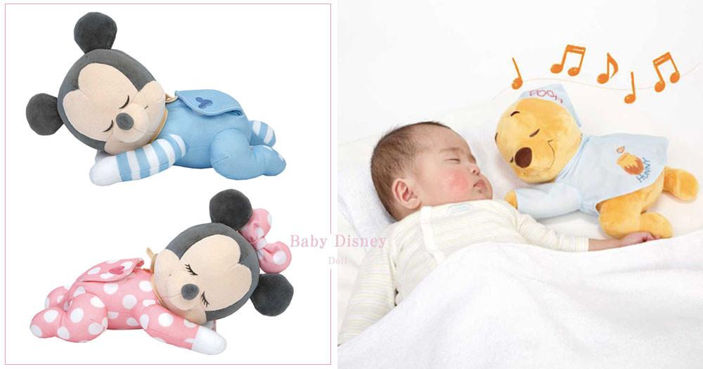 米奇、米妮陪妳「ㄛㄛ睏」~迪士尼「晚安抱抱靠枕」大熱賣!小熊維尼寶寶搖籃曲功能超療癒♡
