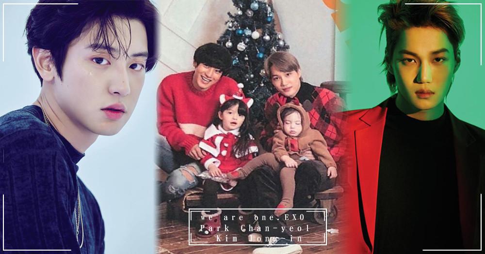 這是什麼溫暖的全家福合照!EXO燦烈再登《我的超人爸爸》~帶上成員KAI向大家展現「帥爸日常」