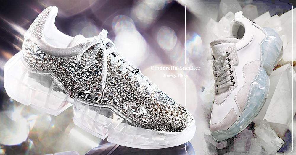 灰姑娘的球鞋無誤!Jimmy Choo推出施華洛世奇「鑽石慢跑鞋」~就連鞋底都是鑽石切割面♡