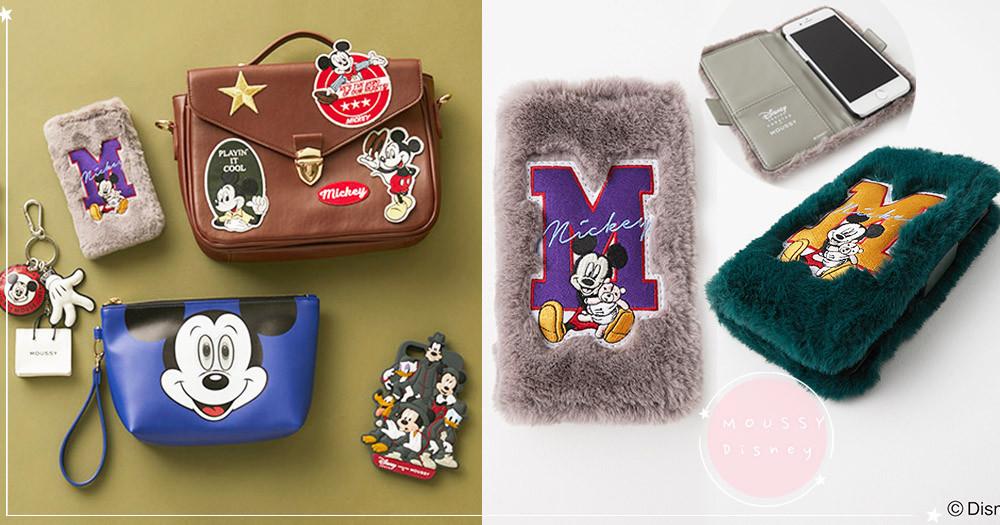 米奇生日聯名又來囉~MOUSSYX迪士尼90週年限定~包包、米奇毛茸手機殼Hen值得收♡