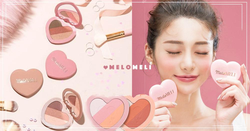 韓妞熱議#戀愛系彩妝~meloMELI「粉嫩愛心系列」少女心大噴發,代購準備爆單吧!