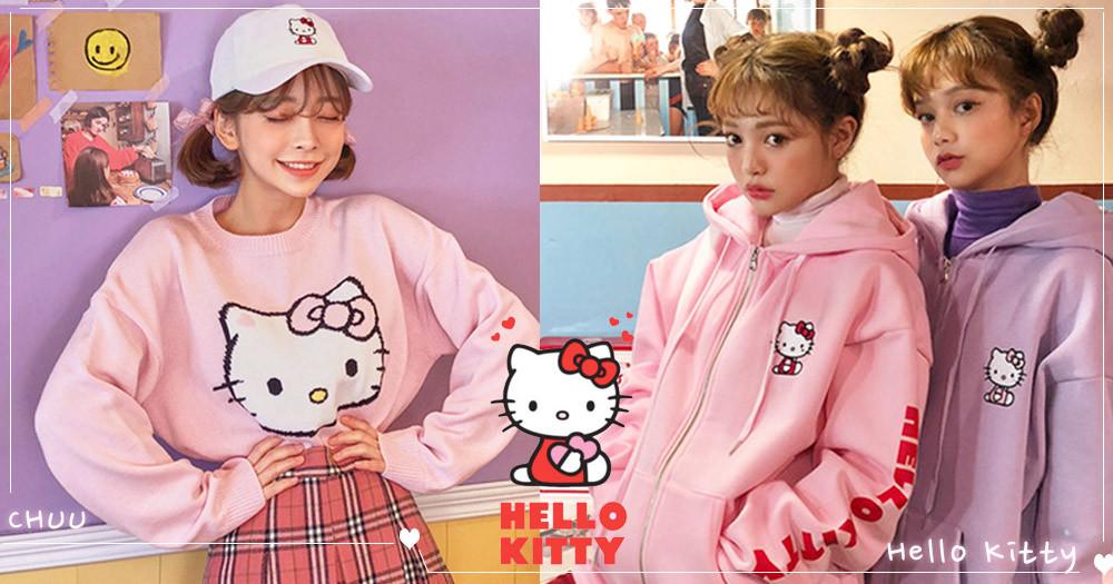 史上最萌聯名~韓國CHUUXHello Kitty超粉嫩商品,可愛「蝴蝶結」Kitty迷要被融化了♡
