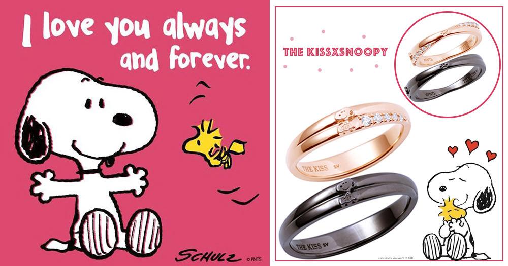 史奴比控可以秒嫁了!日本珠寶品牌The Kiss推超夢幻「SNOOPY結婚對戒」,戴上去讓他從男友變老公♡