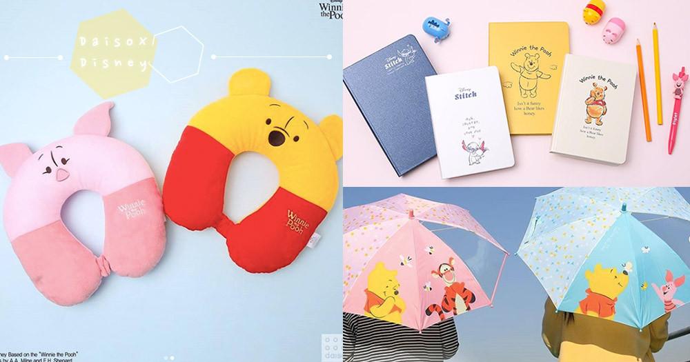 迪士尼小宇宙又來了!韓國大創超狂聯名~滿滿最萌「小熊維尼」超療癒,還有米奇&米妮與公主♡
