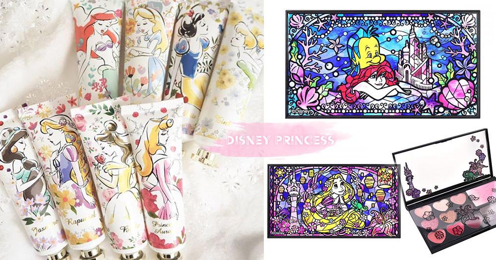 日本ITS'DEMO限定!迪士尼公主彩妝「彩色玻璃」包裝美翻~夢幻公主護手霜滋潤妳的心♡