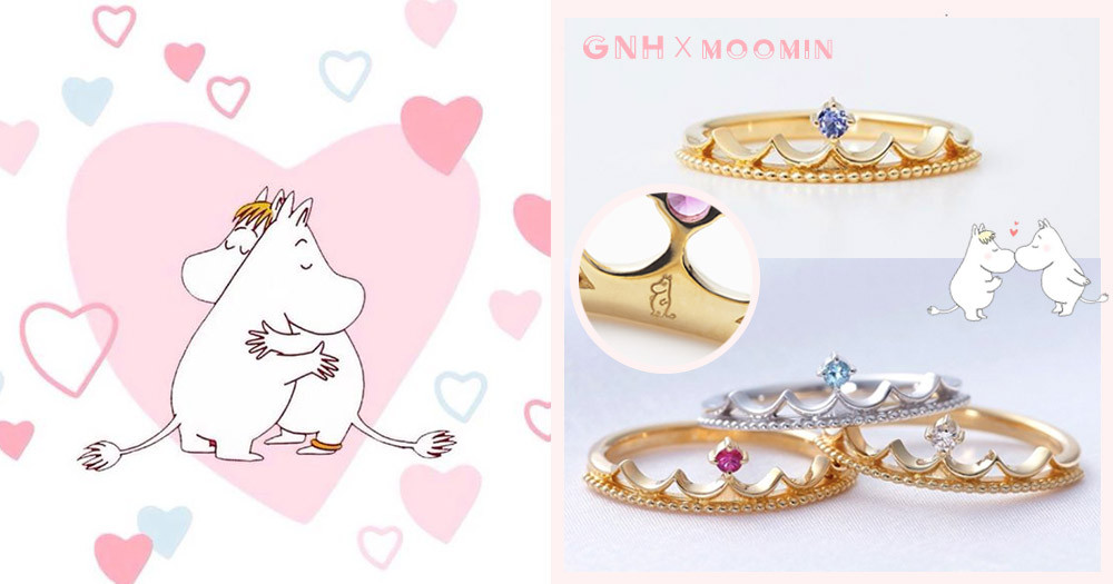 超浮誇夢幻逸品!日本珠寶品牌推出「嚕嚕米皇冠戒指」~鑲有命定「誕生の日」專屬寶石♡