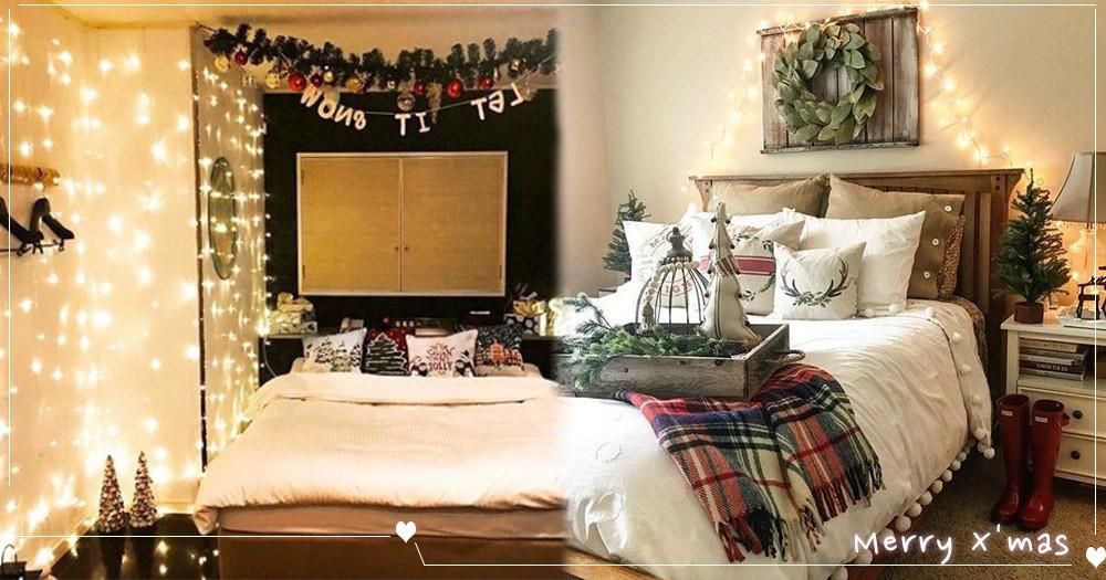 聖誕氣息蔓延~13款夢幻居家聖誕佈置美學,今年聖誕節就決定在家裡過♡