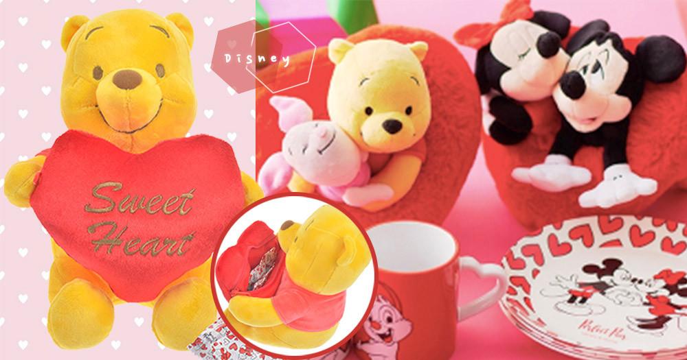 這火燒得太快啦!迪士尼推出「情人節」商品~「小熊維尼愛的抱抱」、米奇&米妮也來親親放閃♡