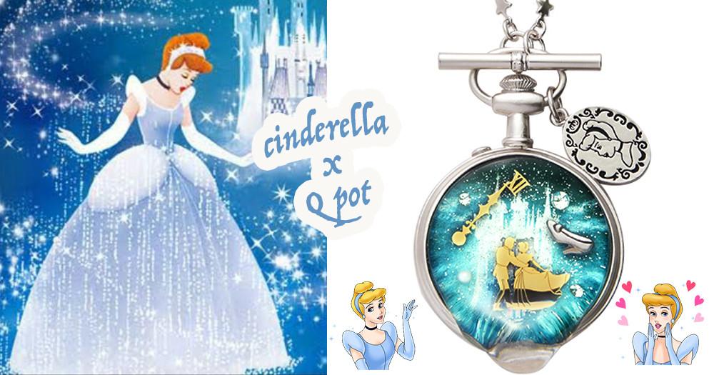 美到讓人窒息!日本珠寶設計品牌推出「灰姑娘」系列首飾,超夢幻懷錶項鍊此生一定要收一個啊♡