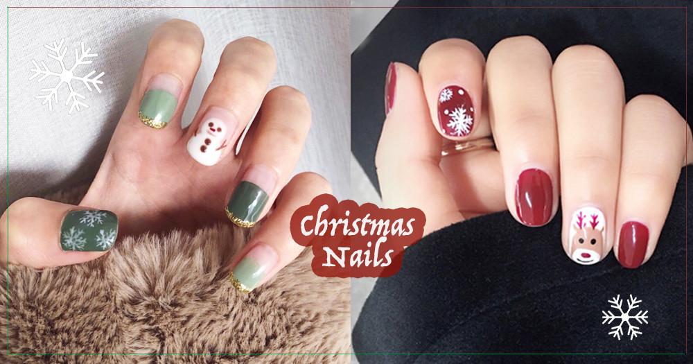 麋鹿、雪人都好Q!精選15款萌度破表的「聖誕美甲」款式,今年就帶著這幾款指彩參加聖誕趴吧♡