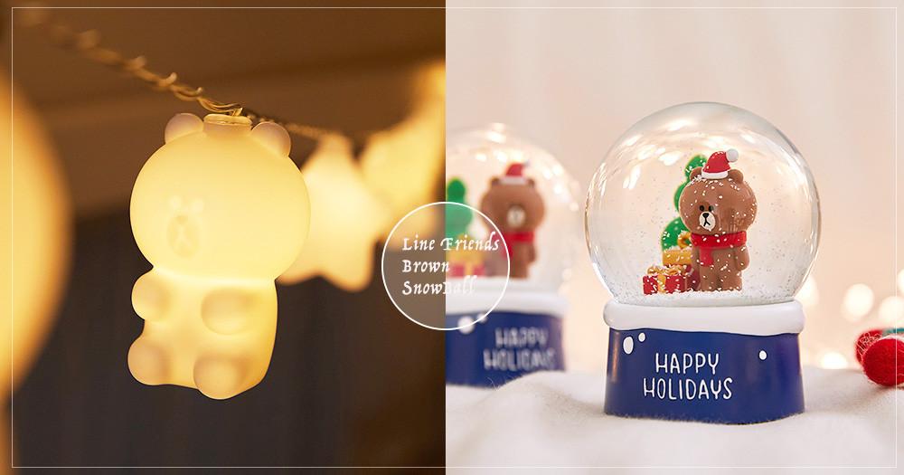 夢幻指數破表!韓國Line Friends推出聖誕熊大雪花水晶球、小燈串,今年聖誕禮物就決定是你惹♡