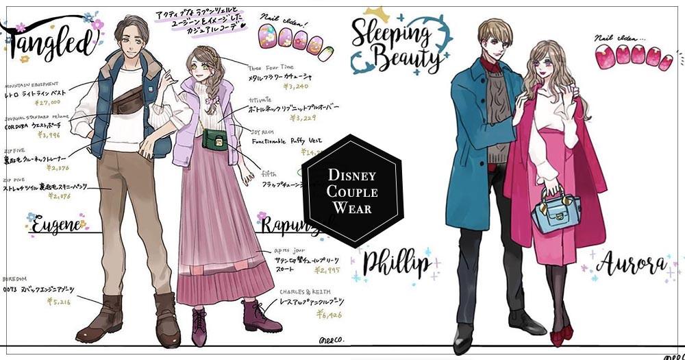 迪士尼版情侶裝!6個「迪士尼角色」CP穿搭提案,樂佩公主和尤金那套實在是時髦指數破表♡