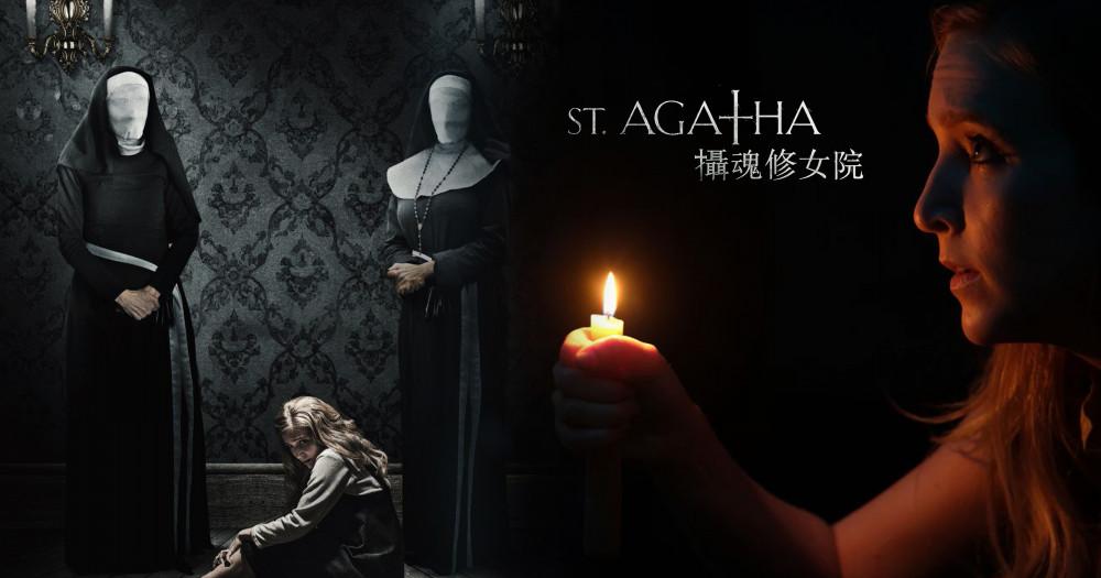 求修女姊姊放過!「奪魂鋸」系列導演全新驚悚鉅作《攝魂修女院》⋯天使臉孔背後竟藏暗黑秘密