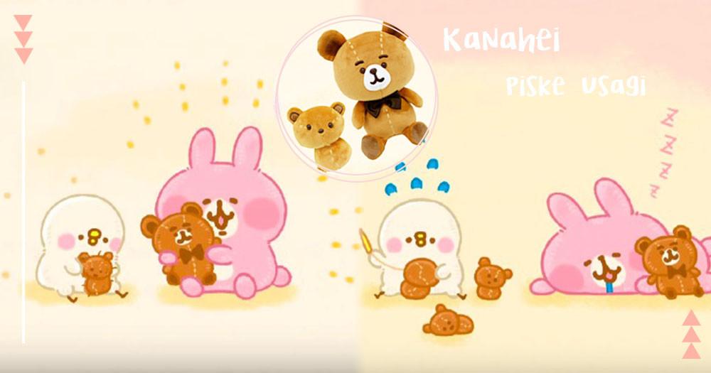 卡娜赫拉有新朋友啦!兔兔和P助親手縫的醜萌「泰迪熊」Say Hi~好想手刀抱一隻回家