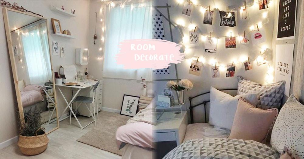 一起打造專屬你的Dream Room!5招超強房間收納術~變身小仙女房間真的就是這麼簡單♡