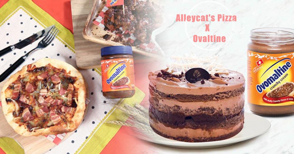 這是真的啦!阿華田XAlleycat's Pizza+炸雞蹦出新滋味~還有阿華田蛋糕療癒身心♡