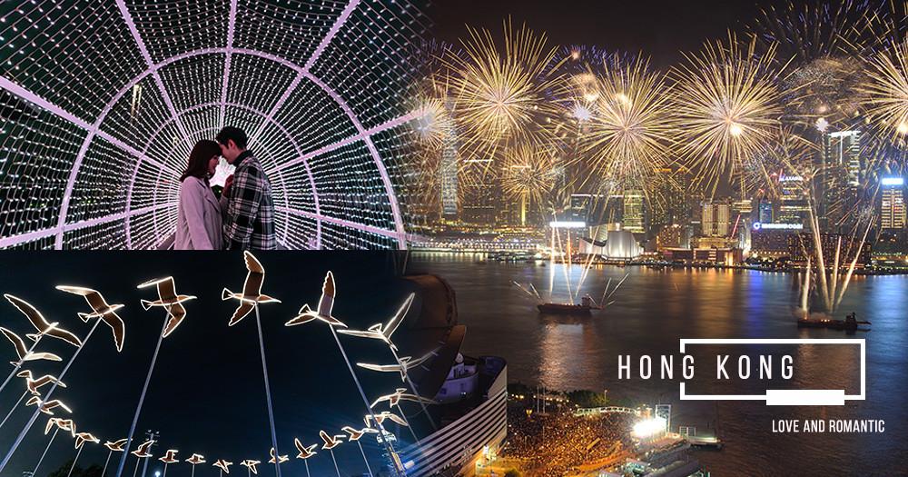 情人節還沒想好去哪過?香港「閃耀維港燈影節」超浪漫~手刀訂機票揪男友一起飛就對了
