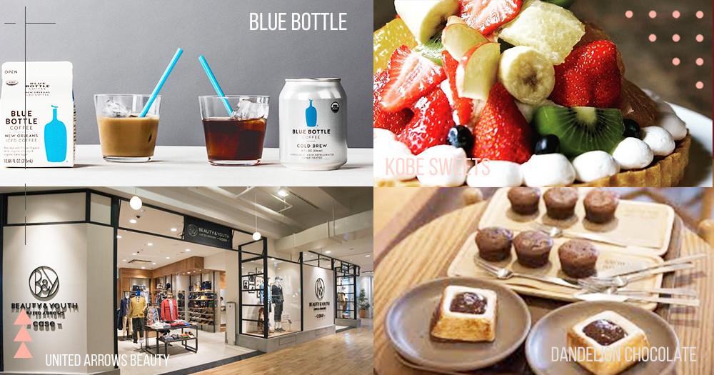 微風南山1/10開幕店舖大公開!16大品牌首度進駐海外,除了藍瓶咖啡、餐點、還有日本最強甜點店、最濃抹茶冰!