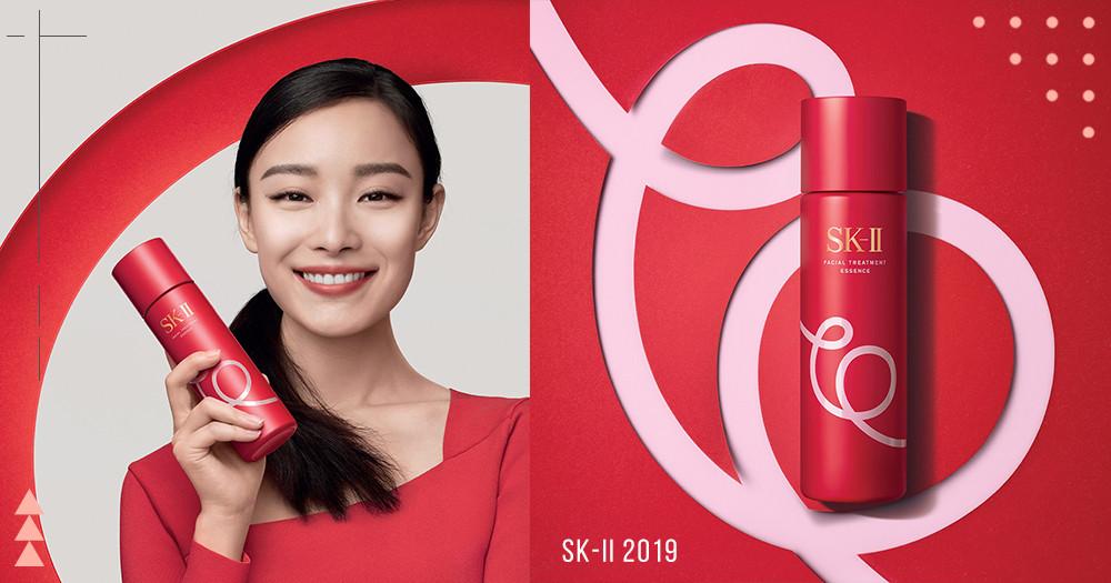SK-II青春露新年限量版小豬瓶萌翻天登場!安太歲前先安頓好肌膚啦,揪閨蜜怒買了!