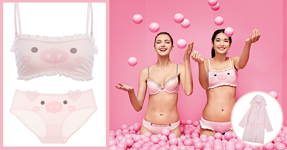 2019必備的Pink暖心小豬內睡衣,新的一年就這樣萌起來吧!1/17開始滿額贈請好好buy一波~